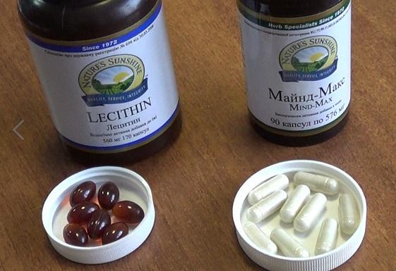 Лецитин и Майнд Макс
